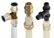 Truby-shitogo-polietilena 1. Трубы из сшитого полиэтилена для водопровода.