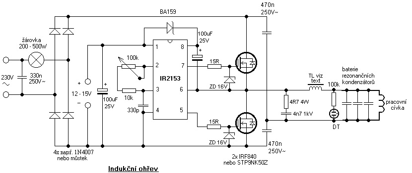 Схема индукционной печи на транзисторах