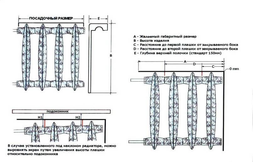 Схема монтажа чугунной батареи