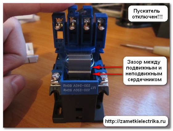 Для защиты от перегруза устанавливается магнитный пускатель.