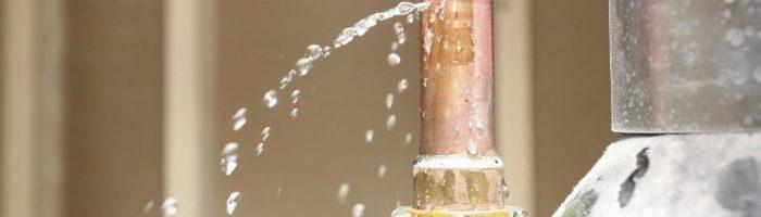 Утечка воды