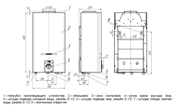 Схема монтажа газовой колонки