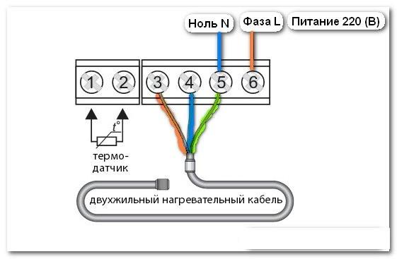 Схема подключения терморегулятора.
