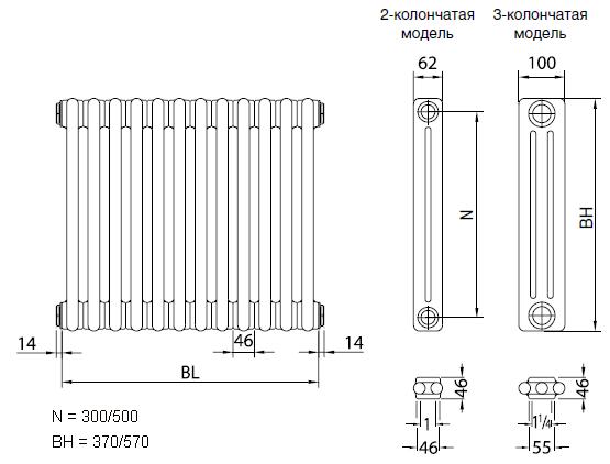 Чертеж стального радиатора