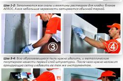 Правильное оштукатуривания стен из пеноблоков