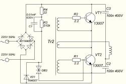 Схема парокапельного нагревателя.