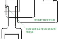 Схема подключения газового котла с бойлером косвенного нагрева.
