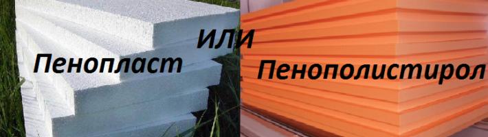 Фрз теплоизоляция j термафлекс