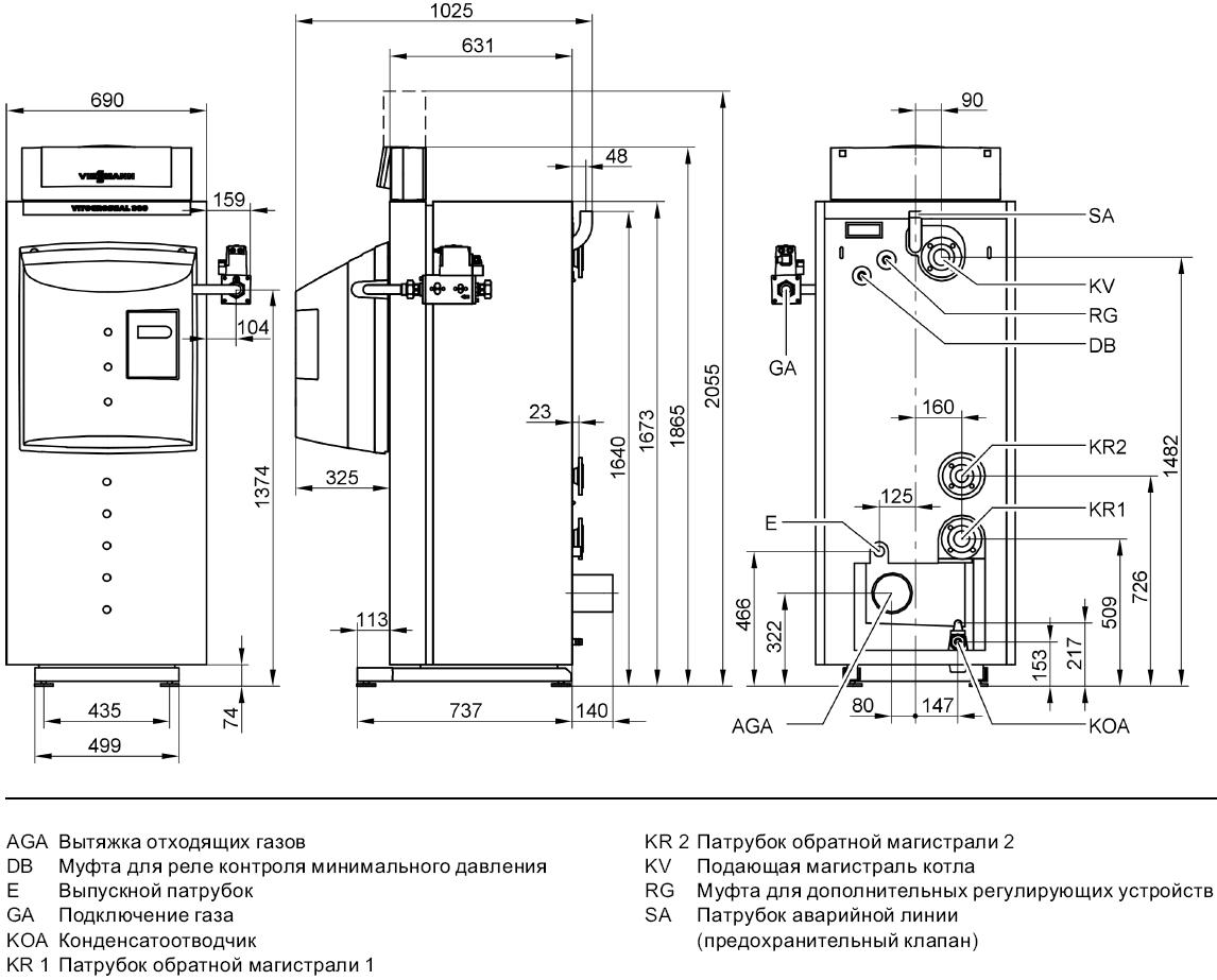 Схема монтажа котла своими руками